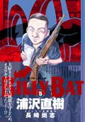 BILLY BAT (5)