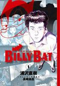 BILLY BAT (1)