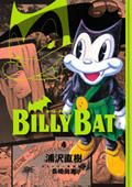 BILLY BAT (4)