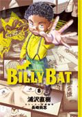 BILLY BAT (8)