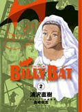 BILLY BAT (2)