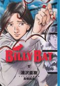 BILLY BAT (17)