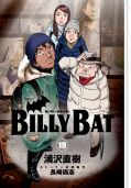 BILLY BAT (19)