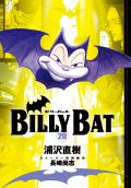 BILLY BAT (20)